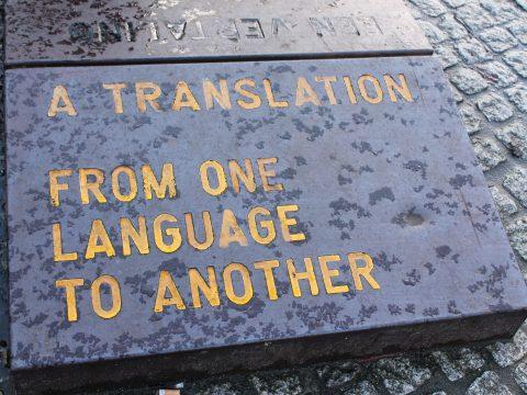 Taller de Traducción de Sentencias